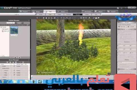 دورة تعلم برنامج ايكلون Iclone بالعربي الدرس الاول الاساسيات Pandora Screenshot Screenshots Aquarium