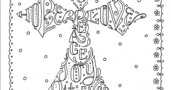 Abstract Cross Coloring Pages : Cross abstract doodle zentangle paisley coloring pages