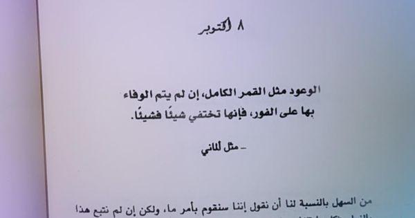 Pin By Malak Al Mughrabi On تصويري Cards Against Humanity O 8 Cards