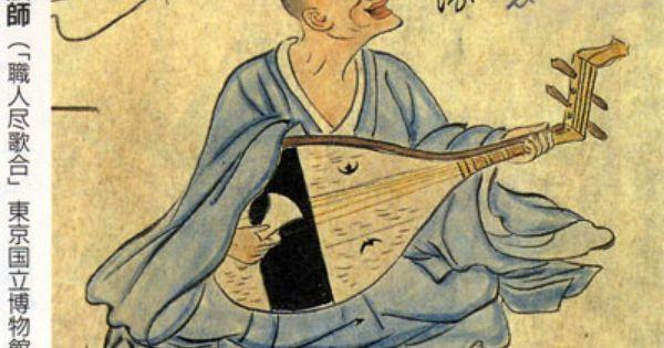 Biwa Hoshi Itinerant Musician Monk From Tale Of Heike At Takamatsu Historical Museum For Heike Monogatari Japanese Art Illustration Japanese Painting