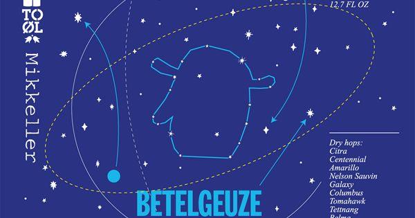 Betelgeuze Oak Aged Dry Hopped Sour Ale 1024x1024 Png 600 460