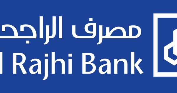 Al Rajhi Bank Banks Logo Logos Finance Logo