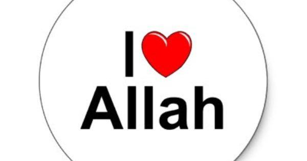 I Love Allah Wallpapers Satu Cara Allah Wallpaper Allah Islamic Wallpaper
