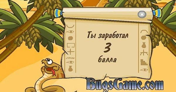 Чит на шарарам карту играть играть в вулкане бесплатно игровые автоматы по 500 рублей