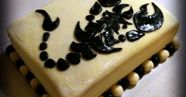 My 1st Order  Skorpion Cake Strawberry And Vanilla Cream Filling