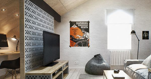 Un Duplex Familial L Me Slave Logis Pinterest Familiale Me Et Mur De S Paration