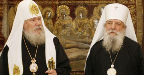 Russian Orthodox Priests Costumes Pinterest Russian