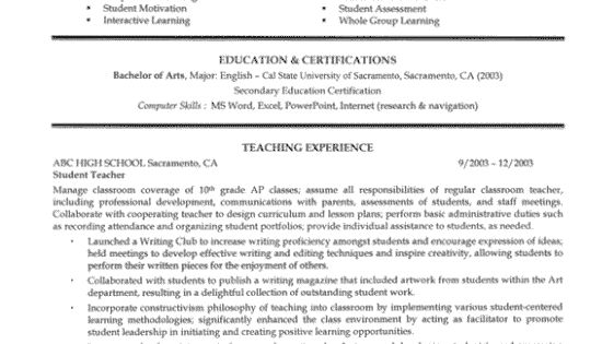secondary teacher resume example