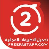تحميل تطبيق تشغيل واتس اب برقم فلبيني Talk2 Apk برابط مباشر Pinterest Logo Cover Photo Quotes Company Logo