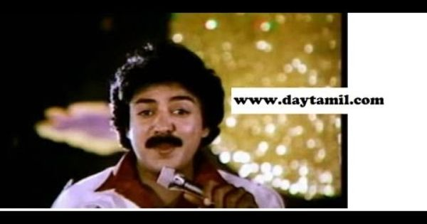 Mohan Hits Tamil Songs Songs Evergreen Songs Old Song Download