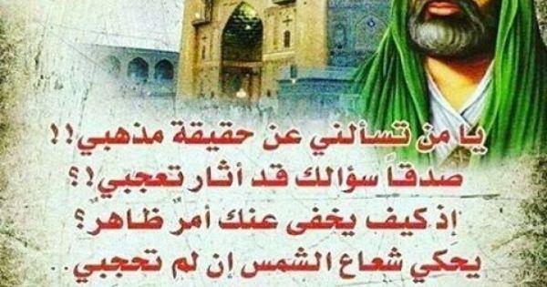 صور الامام علي عليه السلام حكم واقوال الامام علي ع Ali Quotes Imam Ali Quotes Islamic Quotes Quran