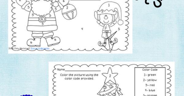 Sharing Kindergarten: Freebies