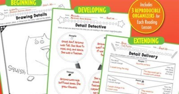 differentiated instruction for reading comprehension