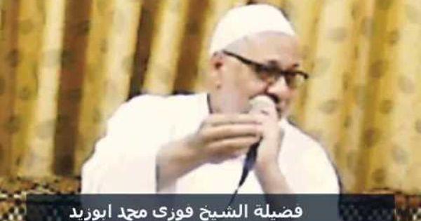 جـ2 الحلقة السابعة المؤمن صورة رسول الله Round Sunglass Men Mens Sunglasses Youtube