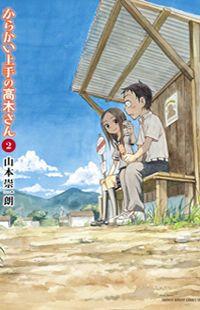 Read Karakai Jouzu No Takagi San Manga Read Karakai Jouzu No Takagi San Online At Mangatown Com In 2020 Takagi Anime Manga Rock