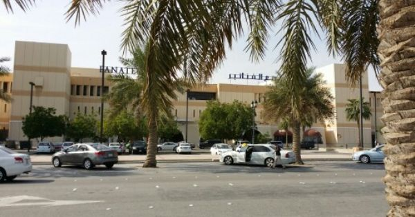 Another Photo For Fanateer Mall Jubail Photo Places Saudi Arabia