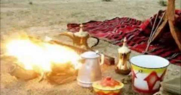 إهداء الى كل عشاق البر والربيع وعلوم المراجل Coffee Breakfast Arabian Knights Arabians