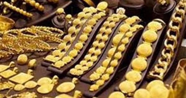 الغرفة المغلقة لأكبر مزاد للمضبوطات يتضمن كنز أنت في مغارة علي بابا ذهب ألماظ زفير زمرد وكل أنواع الأحجار Today Gold Rate Gold Ounce Types Of Gold