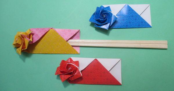 難しい折り紙バラの箸袋の折り方作り方 創作 It Rose Chopstick Origami 創作折り紙の折り方 折り紙 バラ 折り紙 折り方 折り紙