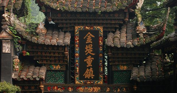 Temple entry gate, Chengdu, China. Via Amazing Places.