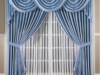 Cortinas peru cortinas modernas cortinas para sala for Cortinas de sala modernas
