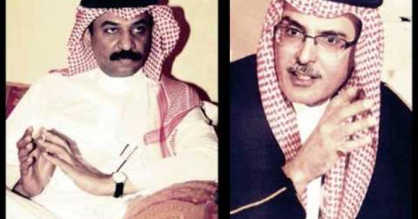 Pin On Arab Culture
