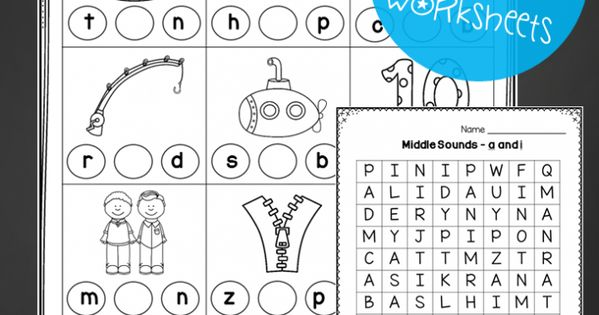 Middle Sounds Worksheets Vowel Sounds Literacy And