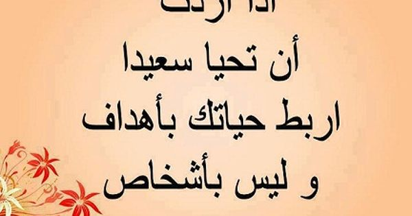Loading Romantic Love Quotes Words Calligrapher