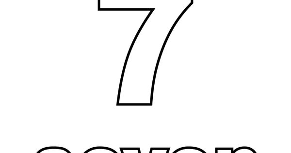 Cool Number Seven Coloring Page Printable.