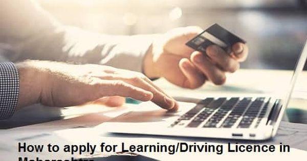 7b1d4cac7c075912fe10a2b93bc26bec - Food License Online Application Form Maharashtra