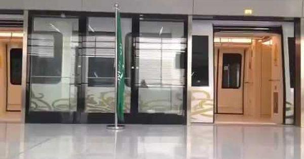 محطة القطار المهجورة جامعة الأميرة نورة Room Divider Home The Originals