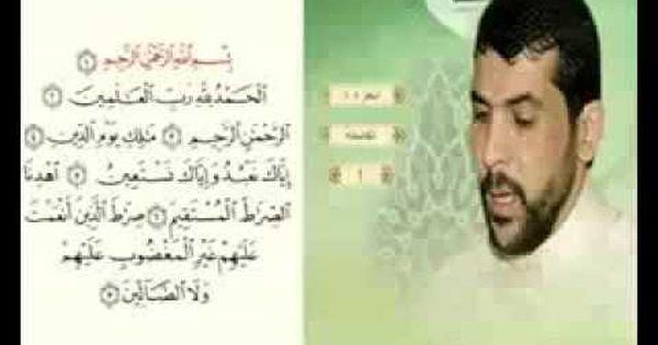 دعاء فاطمة الزهراء لقضاء الحوائج سريع الاجابه Youtube Youtube Math Quran