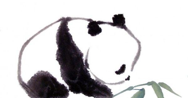 panda. Black Bedroom Furniture Sets. Home Design Ideas