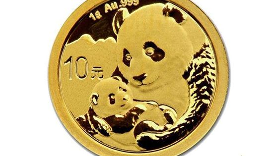 Purchase One Gram Chinese Gold Panda Coins From A Trusted Uk Bullion Dealer With Free Insured Delivery Panda Gold Coins Coins