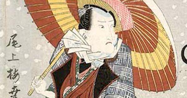 umbrella おしゃれまとめの人気アイデア pinterest linda bruce どんより 江戸時代 浮世絵