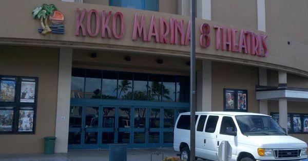 koko marina 8 movie theater in honolulu hi movie