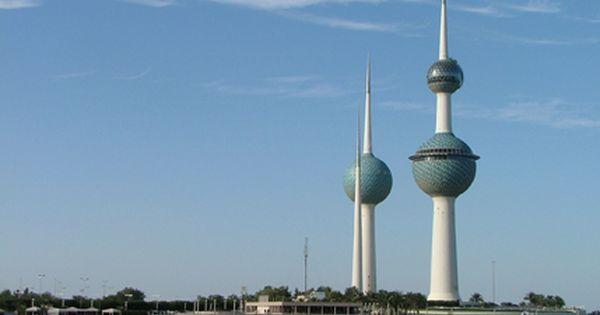 Kuwait Towers Done