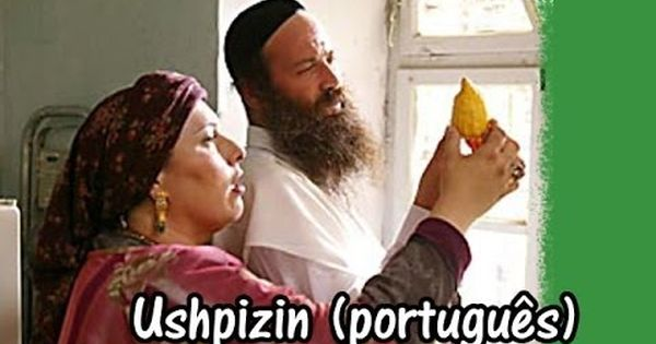 Ushpizin Online Free