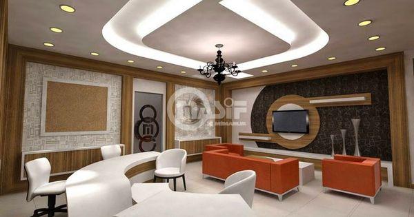 Modern office ceiling lighting led ceiling lights false for Modern office ceiling design ideas