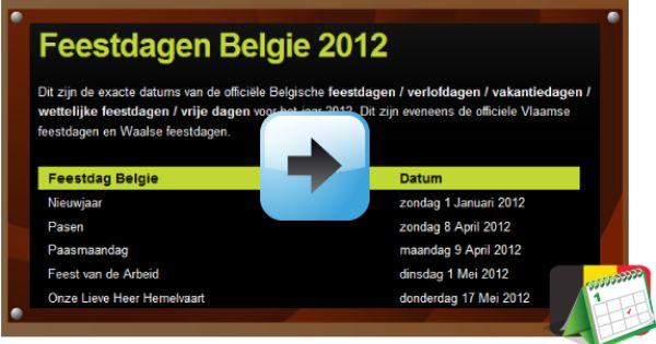 De webstek is opnieuw verfijnd met een nieuwe pagina die de exacte datums van de belgische - Doe de toegangsgalerij opnieuw ...