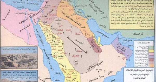 Arabia Right Before Islam Legends Crosses Maps On The Web Islam Old Maps Map