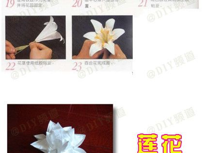 Beautiful origami paper crafts, flowers.