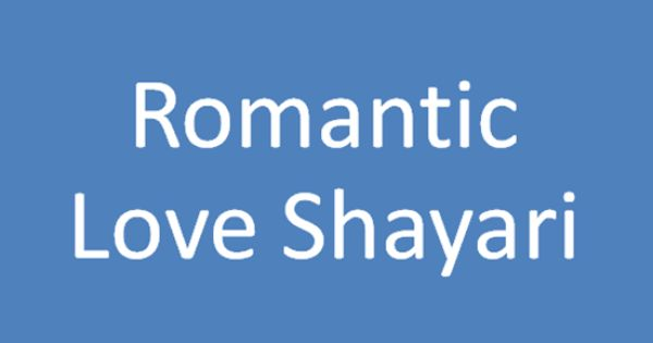 best romantic words for girlfriend in hindi