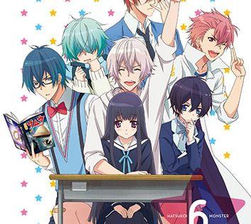 Top 10 Hilarious Hatsukoi Monster Characters Best List Anime Romance Cute Romance Romance Anime List