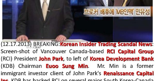 ICIJ-affiliated Korea Center for Investigative Journalism ...