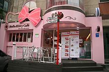 Couleur Cafe Wiki Idees