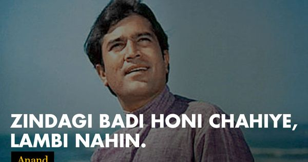 26 Not-So-Famous Bollywood Dialogues You Definitely Must ...