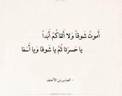 شعر جبران خليل جبران و سكوت الليل بحر عالم الأدب Kahlil Gibran Arabic Poetry Poetry