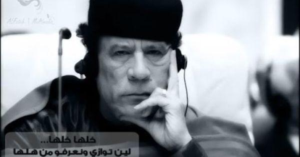 رثاء الشهيد معمر القذافي قناة الخضراء 2016 Historical Historical Figures Che Guevara