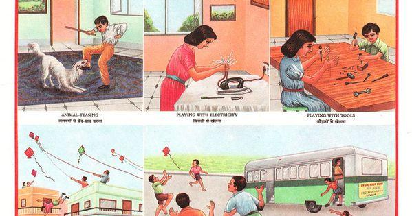Bad habits - Old Indian school poster | Indian school ...